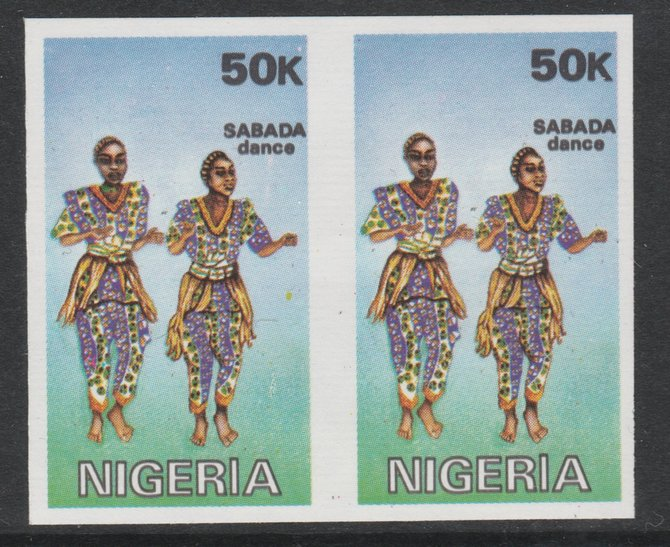 Nigeria 1992 Traditional Dances 50k SabadaDance imperf horiz pair unmounted mint as SG 647