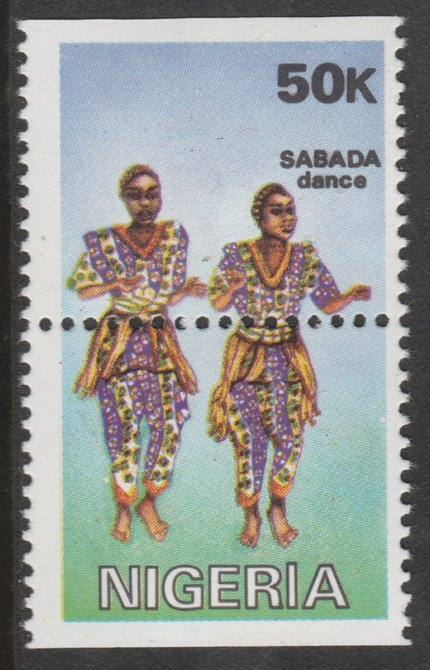 Nigeria 1992 Traditional Dances 50k SabadaDance with horiz perfs misplaced by 20 mm unmounted mint as SG 647
