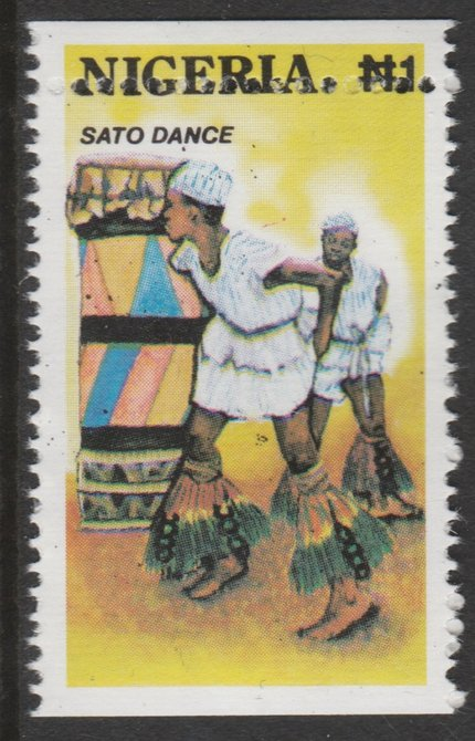 Nigeria 1992 Traditional Dances 1n Sato dance with horiz perfs misplaced by 5 mm unmounted mint as SG 648, stamps on dancing