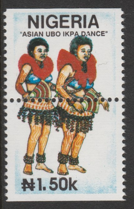 Nigeria 1992 Traditional Dances 1n50 Asian Ubo Ikpa dance with horiz perfs misplaced by 20 mm unmounted mint as SG 649