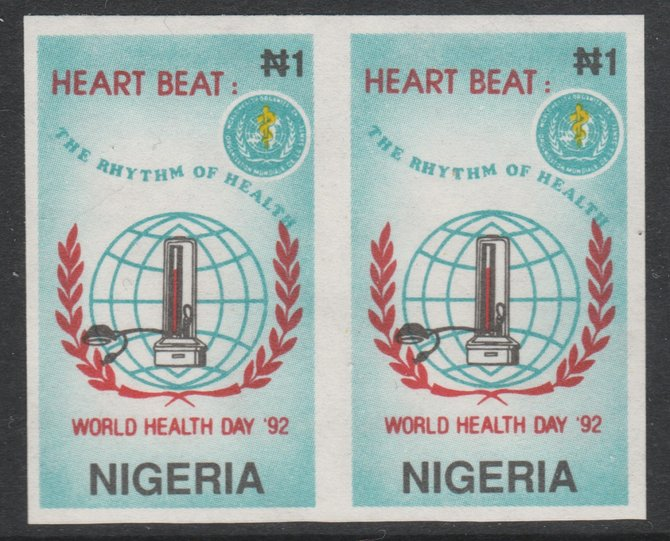 Nigeria 1992 World Health Day (Heart) 1n imperf pair unmounted mint as SG 626