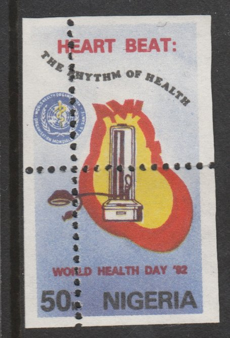 Nigeria 1992 World Health Day (Heart) 50k with perfrations misplaced unmounted mint as SG 625