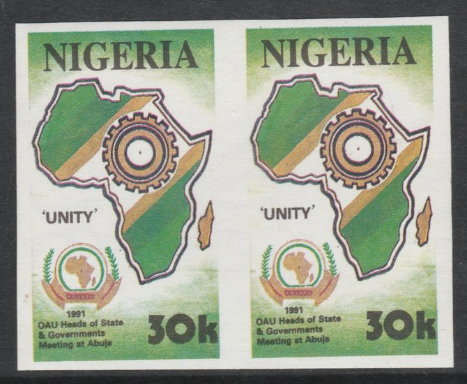 Nigeria 1988 25th Anniversary of OAU - Map of Africa 30k imperf pair unmounted mint as SG 608