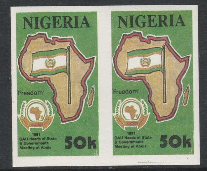 Nigeria 1988 25th Anniversary of OAU - Map of Africa 50k imperf pair unmounted mint as SG 609