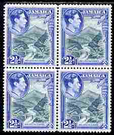 Jamaica 1938-52 KG6 Bridge over Wag Water River 2.5d block of 4 unmounted mint, SG 125
