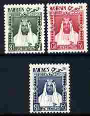 Bahrain 1957 Locals Shaikh set of 3 values unmounted mint SG L4-6