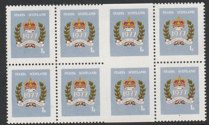 Staffa 1977 Silver Jubilee 1p in block of 8 partially imperforate unmounted mint