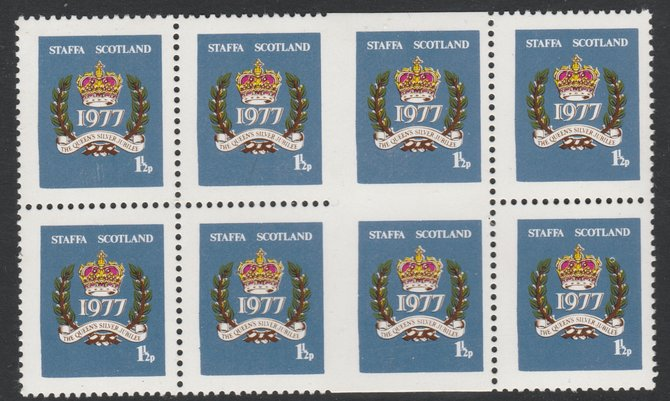 Staffa 1977 Silver Jubilee 1.5p in block of 8 partially imperforate unmounted mint