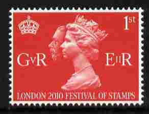 Great Britain 2010 King George 5th Accession - London 2010 Festival of Stamps 1st class stamp unmounted mint