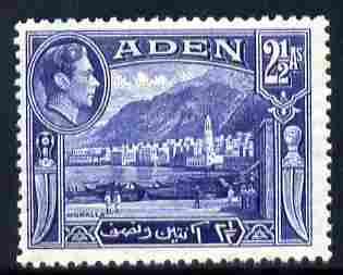 Aden 1939-48 KG6 Mukalla 2.5a deep ultramarine unmounted mint SG 21