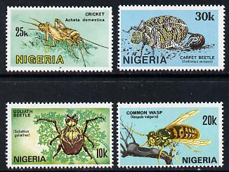 Nigeria 1986 Insects set of 4 unmounted mint, SG 528-31*