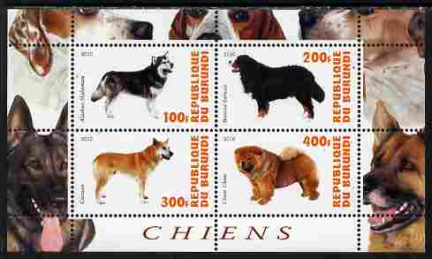 Burundi 2010 Dogs #5 perf sheetlet containing 4 values unmounted mint