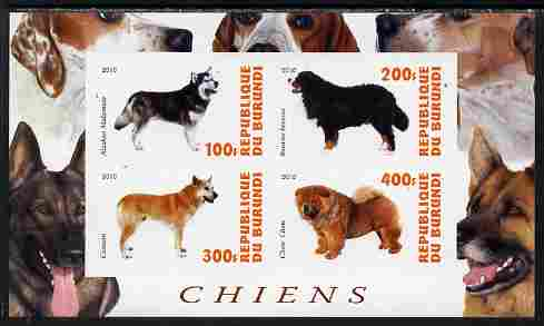Burundi 2010 Dogs #5 imperf sheetlet containing 4 values unmounted mint