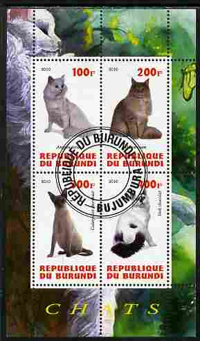 Burundi 2010 Cats #1 perf sheetlet containing 4 values fine cto used