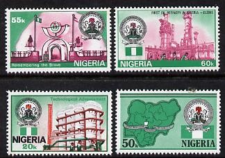 Nigeria 1985 25th Anniversary of Independence set of 4 (Rolling Mill, Map, Oil, Monument) unmounted mint SG 495-98*