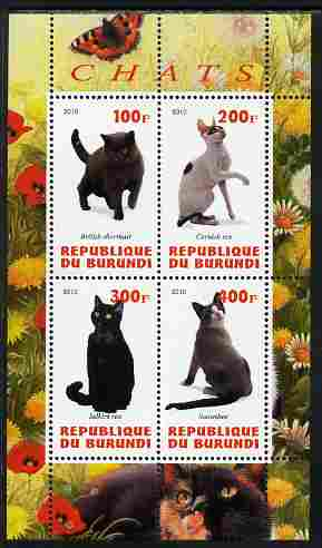 Burundi 2010 Cats #2 perf sheetlet containing 4 values unmounted mint