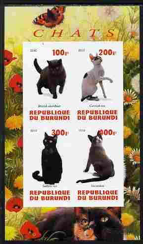 Burundi 2010 Cats #2 imperf sheetlet containing 4 values unmounted mint