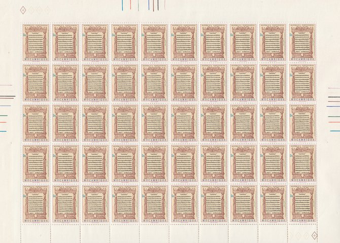 Mozambique 1969 Part of The Lusiads (Epic Poem) complete sheet of 50 unmounted mint folded along central perforations SG 603