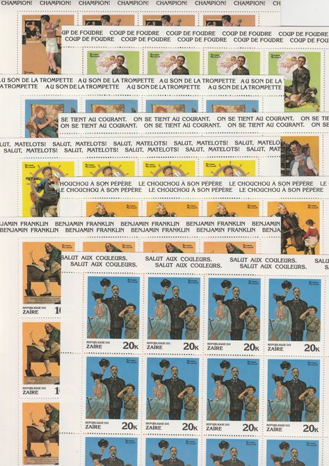 Zaire 1981 Paintings by Norman Rockwell set of 8 each in complete sheets of 20 (SG 1053-60) unmounted mint