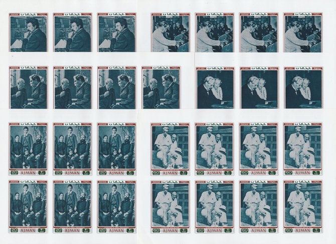 Ajman 1971 Albert Schweitzer imperf set of 6 (Mi 801-806B) each in complete sheets of 8 unmounted mint