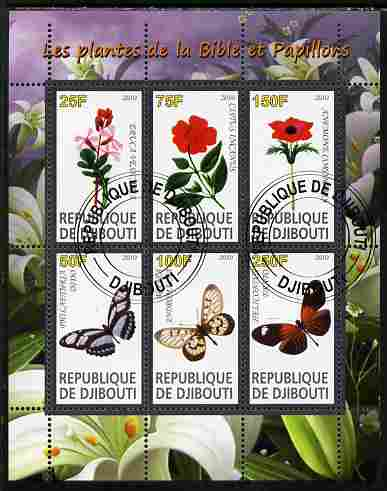 Djibouti 2010 Butterflies & Plants from the Bible #3 perf sheetlet containing 6 values fine cto used