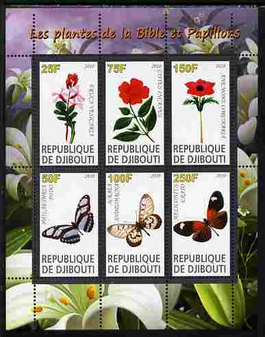 Djibouti 2010 Butterflies & Plants from the Bible #3 perf sheetlet containing 6 values unmounted mint
