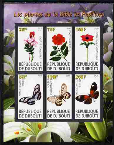 Djibouti 2010 Butterflies & Plants from the Bible #3 imperf sheetlet containing 6 values unmounted mint