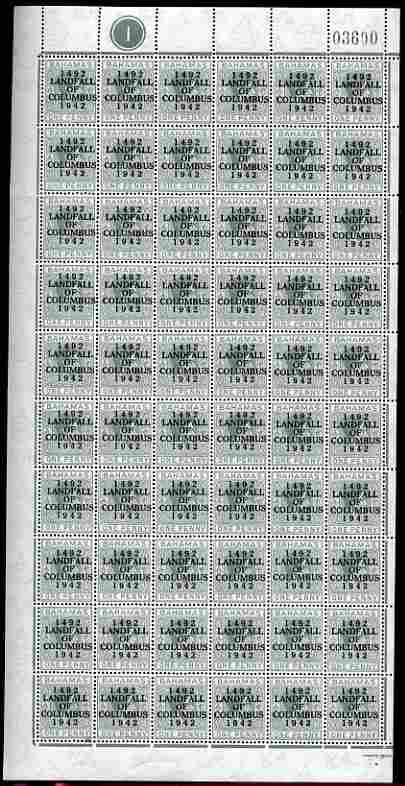 Bahamas 1942 KG6 Landfall of Columbus 1d pale slate complete left pane of 60 including plate varieties R1/1 & R 10/1 (damaged corners), R5/6 (Damaged O), R7/1 (Split P), R10/3 (Notched E), R10/5 (Distorted N) plus overprint varieties R1/2 (Flaw in N), R1/4 (Damaged top of L), R2/4 (Broken F), R3/2 (Flaw in second U), R8/2 (Flaw in S), R8/5 (Flaw in D), R8/6 (Broken 2) and R10/4 (Flaw on O) among others, a few split perfs otherwise fine unmounted mint