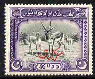 Bahawalpur 1945 Official overprint on Blackbuck 2a unmounted mint, SG O3