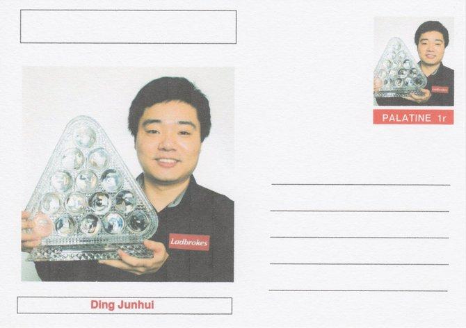 Palatine (Fantasy) Personalities - Ding Junhui (snooker) postal stationery card unused and fine