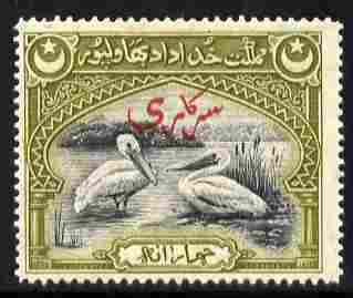Bahawalpur 1945 Official overprint on Pelicans 4a unmounted mint, SG O4
