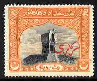 Bahawalpur 1945 Official overprint on Temple 1r unmounted mint tiny ink mark on gum, SG O6
