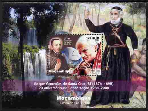 Mozambique 2010 Pope John Paul & Roque Gonzales perf souvenir sheet unmounted mint. Note this item is privately produced and is offered purely on its thematic appeal