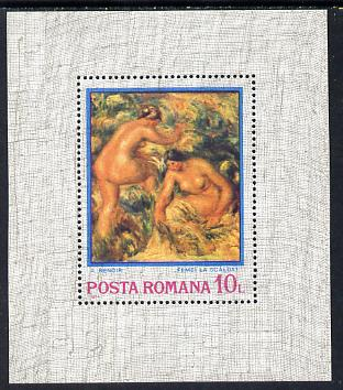 Rumania 1974 Impressionist Paintings m/sheet (Renoir) unmounted mint SG MS 4062, Mi BL 110