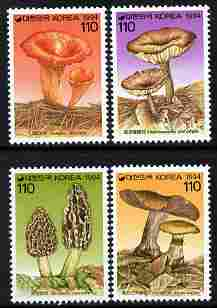 South Korea 1994 Fungi - 2nd series perf set of 4 unmounted mint SG 2095-8