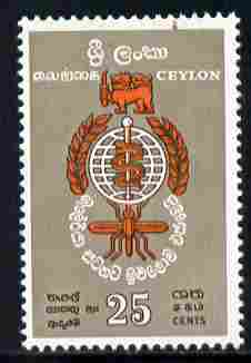 Ceylon 1962 Malaria Eradication 25c perf unmounted mint, SG 473