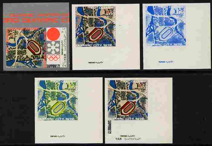 Yemen - Republic 1970 Sapporo Olympic Games - 3rd issue Skating Centre 2.5B the set of 5 imperf progressive proofs comprising 1, 2, 3, 4 and all 5-colour composites unmounted mint as Mi 1259
