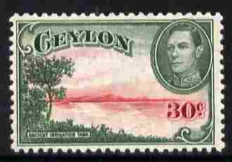 Ceylon 1938-49 KG6 Irrigation Tank 30c watermark upright unmounted mint, SG 393a