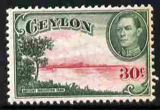 Ceylon 1938-49 KG6 Irrigation Tank 30c watermark sideways unmounted mint, SG 393