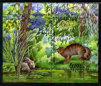 Moldova 2006 Animals perf m/sheet unmounted mint, SG MS 555