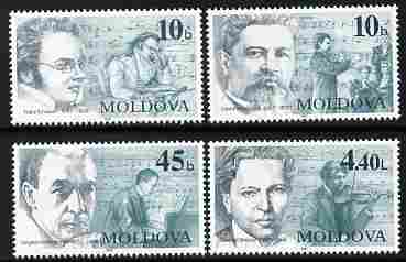 Moldova 1997 Composers perf set of 4 unmounted mint, SG 551-4