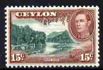 Ceylon 1938-49 KG6 River Scene 15c watermark sideways unmounted mint, SG 390