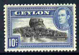 Ceylon 1938-49 KG6 Sigiriya (Lion Rock) 10c watermark sideways unmounted mint, SG 389