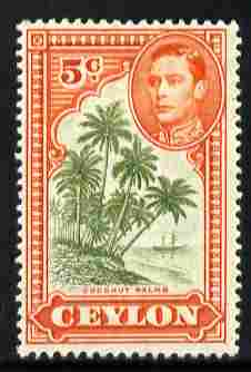 Ceylon 1938-49 KG6 Coconut Palms 5c P13.5 unmounted mint, SG 387f