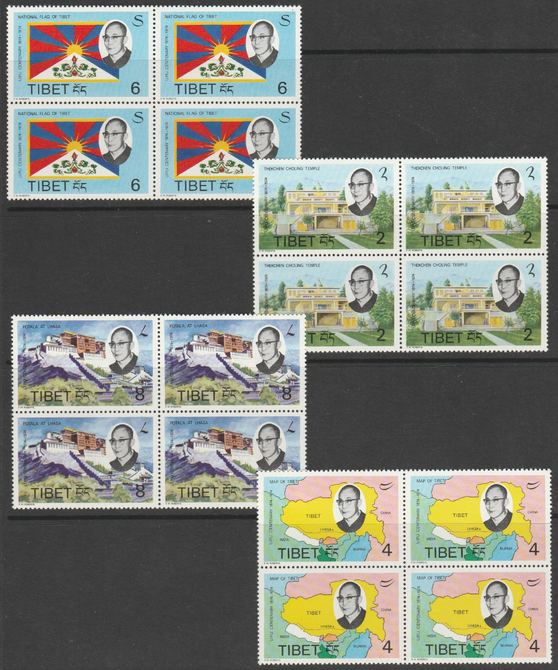 Tibet 1974 Centenary of Universal Postal Union set of 4 (Map, Temple, Flag) unlisted by SG, each in unmounted mint blocks of 4