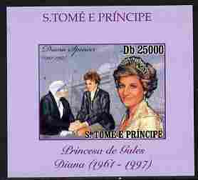 St Thomas & Prince Islands 2010 Diana Princess of Wales #1 with Mother Teresa individual imperf deluxe sheet unmounted mint. Note this item is privately produced and is offered purely on its thematic appeal