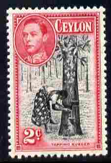 Ceylon 1938-49 KG6 Tapping Rubber 2c Perf 12 unmounted mint, SG 386d