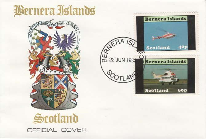 Bernera 1982 Helicopters #2 perf set of 2 on special cover with first day cancel