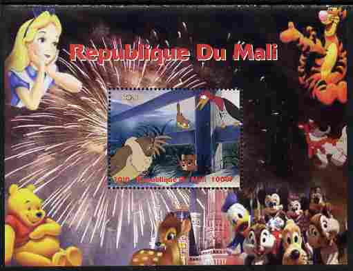 Mali 2010 Disney Characters with Olympic Rings #1 perf s/sheet unmounted mint. Note this item is privately produced and is offered purely on its thematic appeal