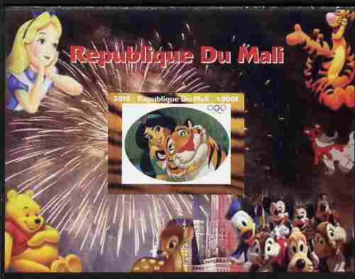 Mali 2010 Disney Characters with Olympic Rings #2 imperf s/sheet unmounted mint. Note this item is privately produced and is offered purely on its thematic appeal